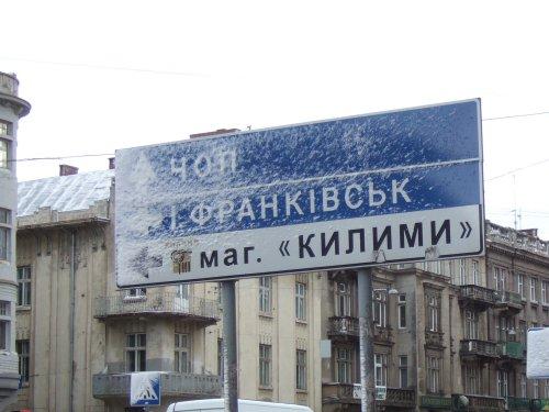 世界一周ウクライナ旅行