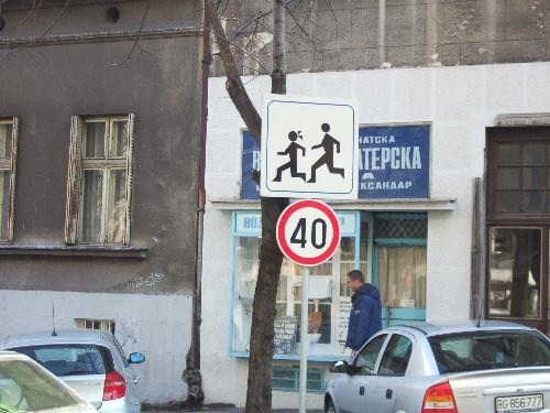 世界一周・セルビア旅行_18.JPG