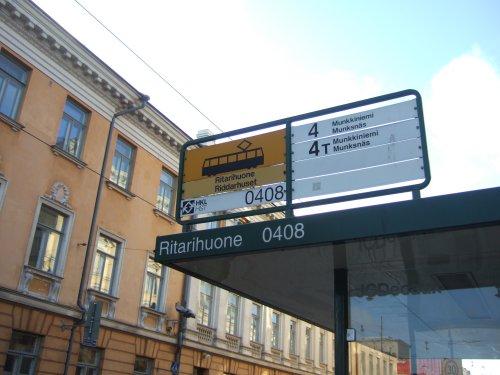 世界一周・フィンランド旅行_32.jpg