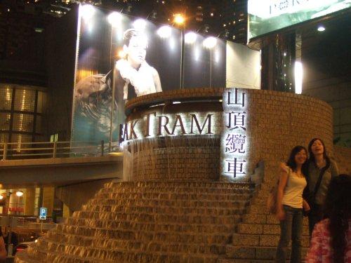 世界一周・香港旅行_14.jpg