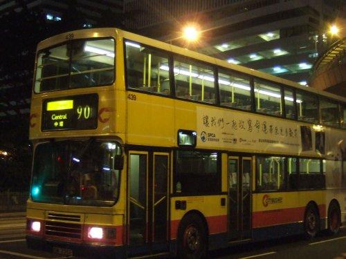 世界一周・香港旅行_15.jpg