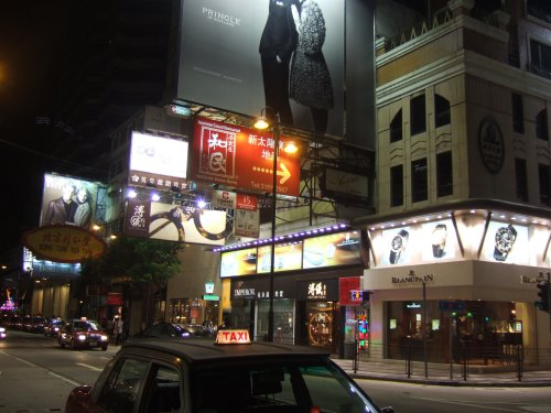 世界一周・香港旅行_17.jpg