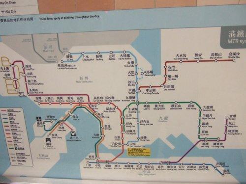 世界一周・香港旅行_2.jpg