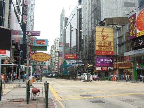 世界一周・香港旅行_21.jpg