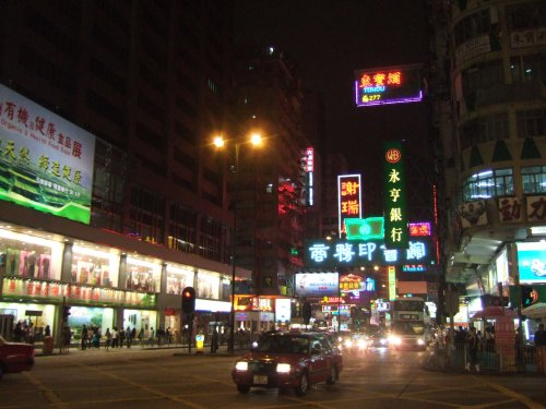 世界一周・香港旅行_23.jpg
