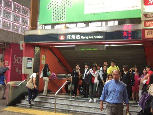 世界一周・香港旅行_24.jpg