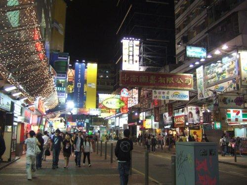 世界一周・香港旅行_25.jpg