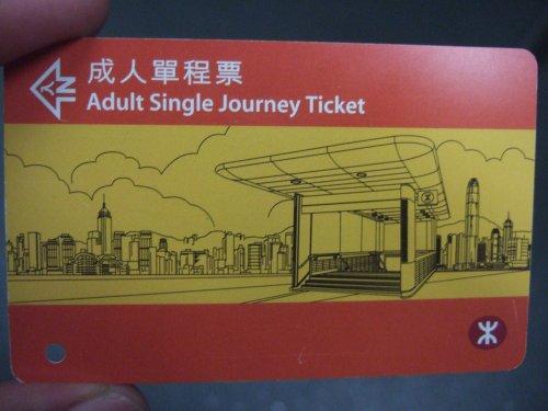 世界一周・香港旅行_3.jpg
