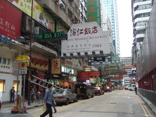世界一周・香港旅行_5.jpg