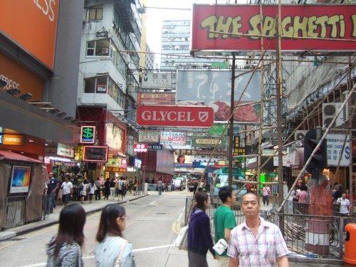 世界一周・香港旅行_6.jpg