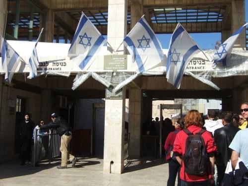 世界一周イスラエル旅行9