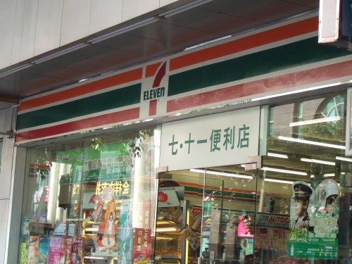 世界一周・中国旅行_5.JPG