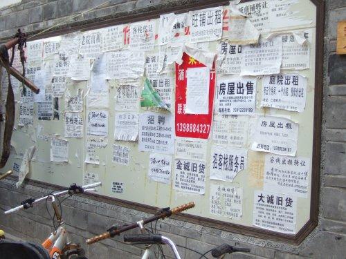 世界一周・中国麗江_45.JPG