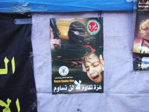世界一周シリア旅行41