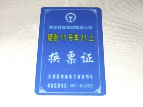 世界一周・中国 陽朔_3.JPG