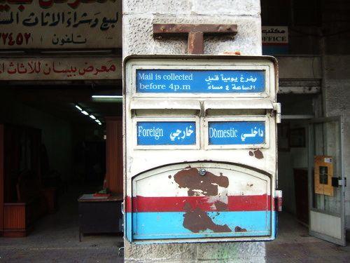 世界一周・中東ヨルダン観光_43.jpg