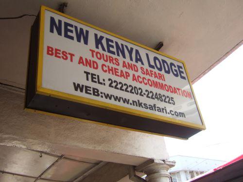世界一周ケニア旅行