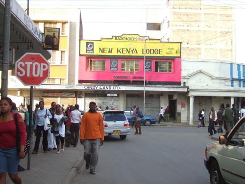 世界一周ケニア旅行7