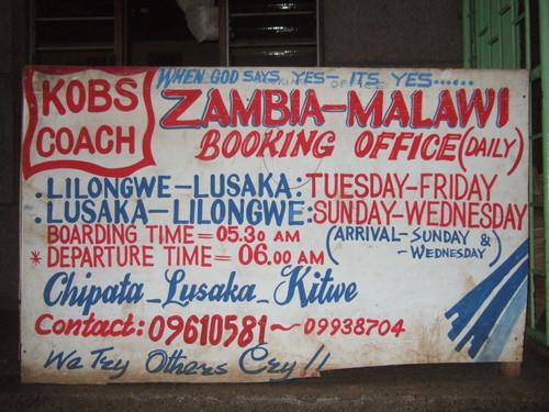 世界一周マラウィ旅行11