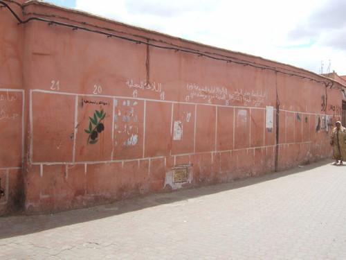 世界一周モロッコ旅行11