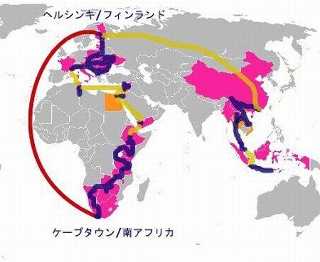 世界一周南アフリカ旅行0