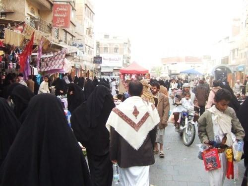 世界一周イエメン旅行7