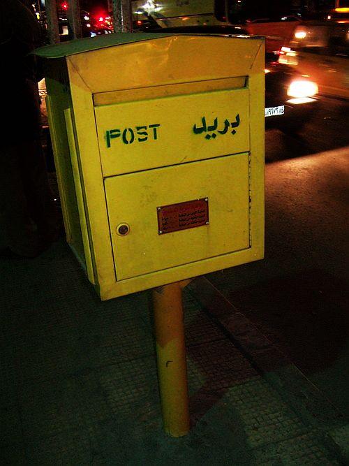 世界一周・シリア観光_3.jpg