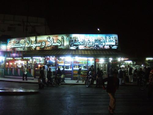 世界一周・イエメン観光_33.jpg