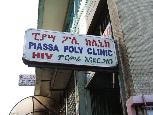 世界一周・エチオピア観光_32.jpg