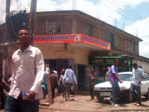 世界一周・ケニア観光_47.jpg