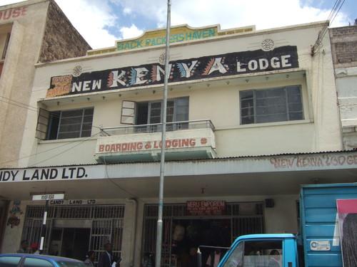 世界一周・ケニア観光_50.jpg