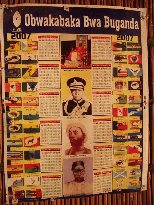 世界一周・ウガンダ観光_21.jpg