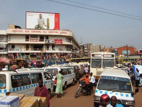 世界一周・ウガンダ観光_47.jpg