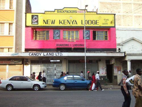 世界一周・ケニア観光_40.jpg