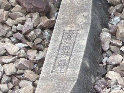 世界一周・タンザン鉄道の旅_14.jpg