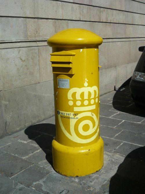 世界一周・バルセロナ観光_45.jpg