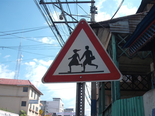 世界一周ハイチ・ポルトープランス旅行_41.jpg