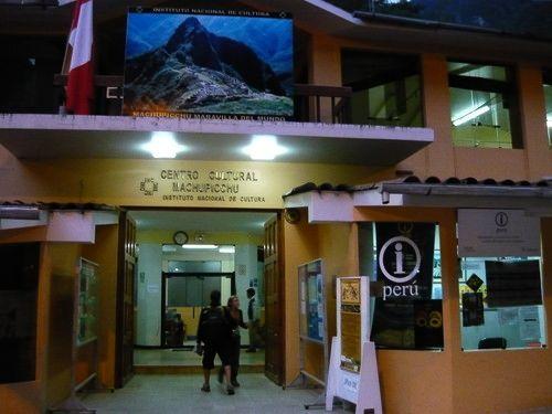 世界一周・アグアスカリエンテス観光_36.jpg