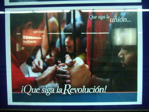 世界一周・ベネズエラ・カラカス旅行2_12.jpg