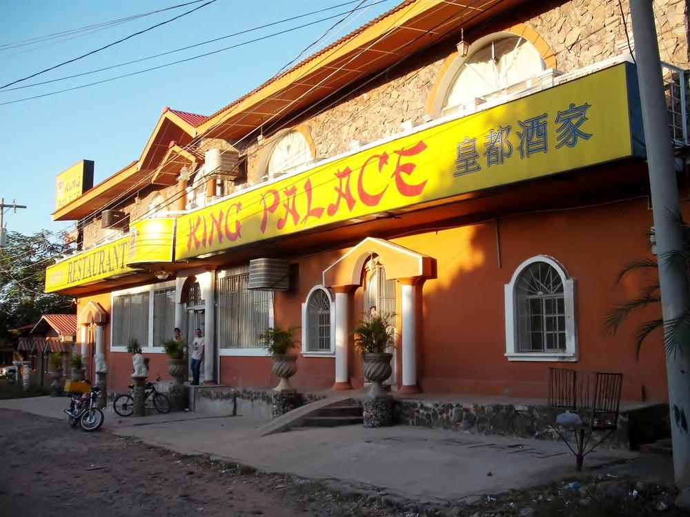 世界一周・ホンジュラス・チョルテカ観光_19.JPG