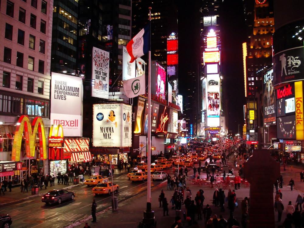 世界一周アメリカ・ニューヨーク観光4_13.jpg