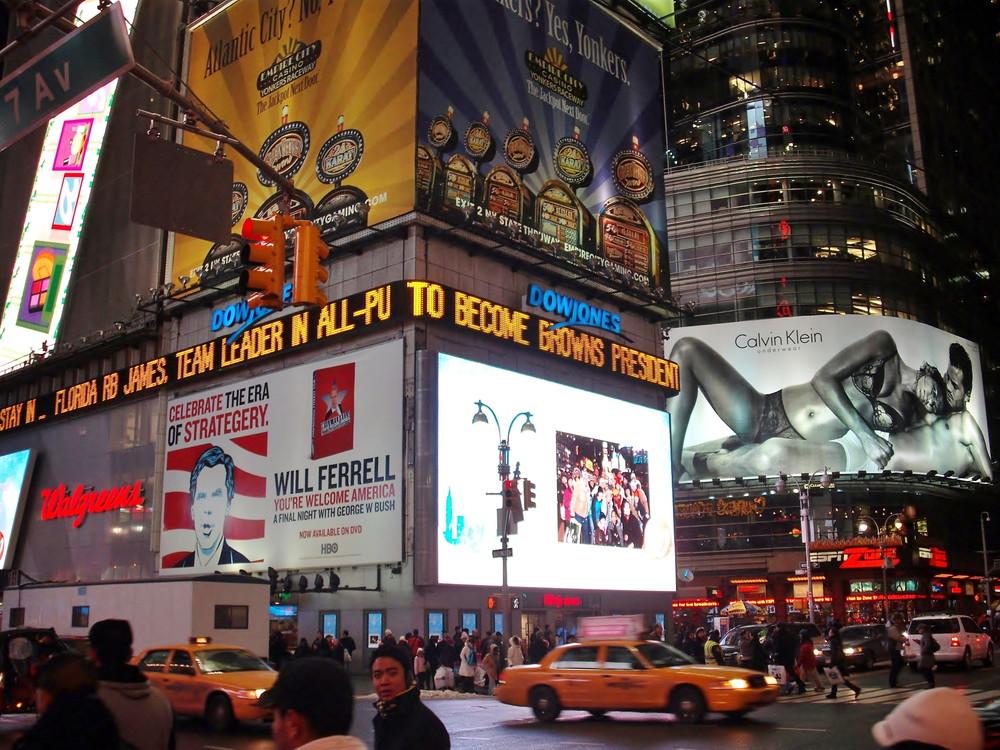 世界一周アメリカ・ニューヨーク観光4_4.jpg