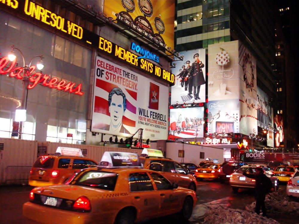 世界一周アメリカ・ニューヨーク観光4_5.jpg