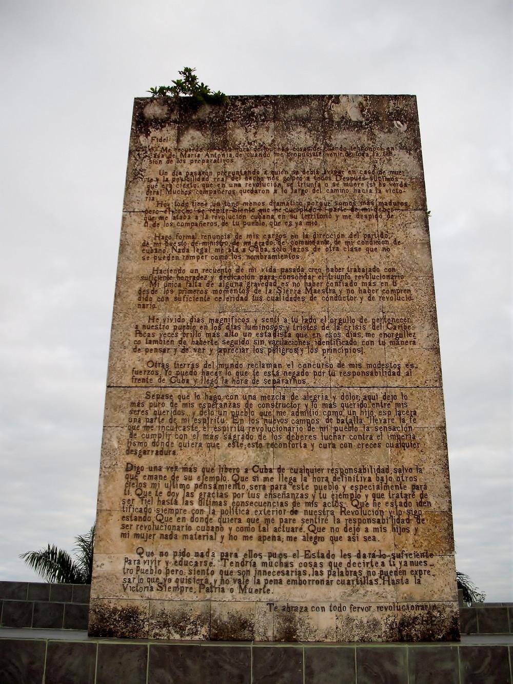 世界一周・キューバ・サンタクララ観光_19.jpg