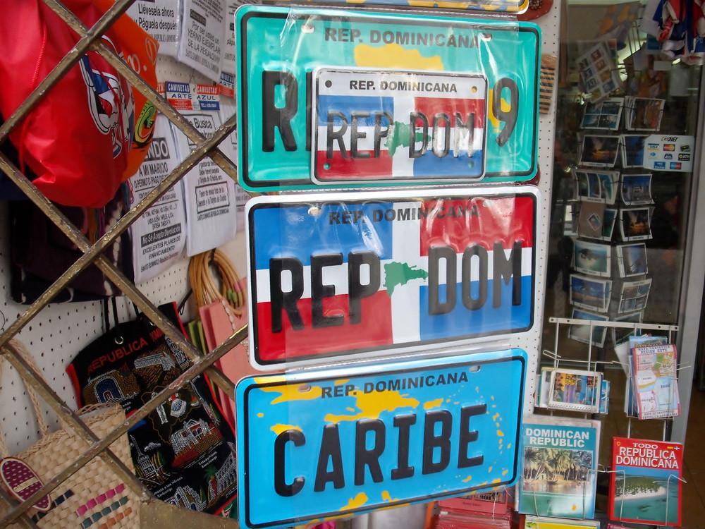 世界一周ドミニカ共和国サントドミンゴ観光1_26.jpg