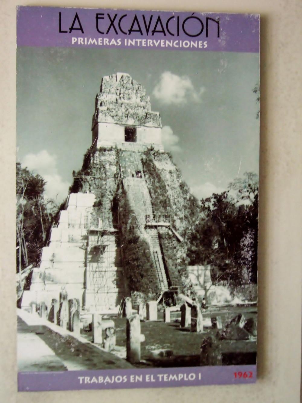世界一周・グアテマラ・世界遺産ティカル観光_16.jpg