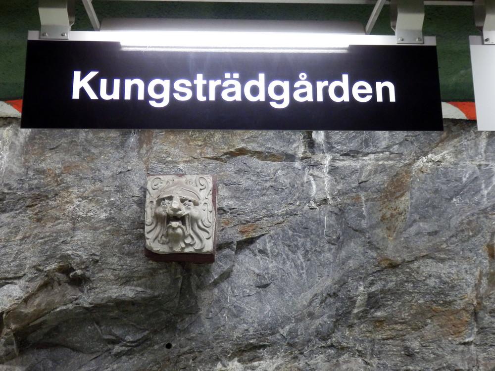 北欧旅行スウェーデン・ストックホルム地下鉄_10