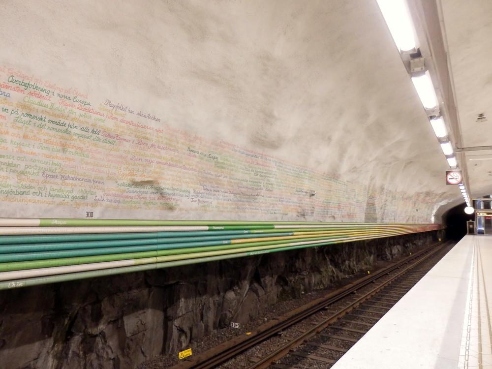北欧旅行スウェーデン・ストックホルム地下鉄_33