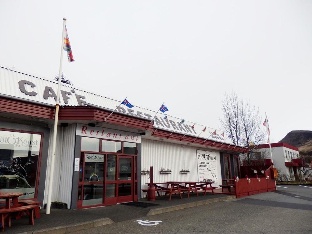 北欧旅行アイスランド・ブルーラグーン_11