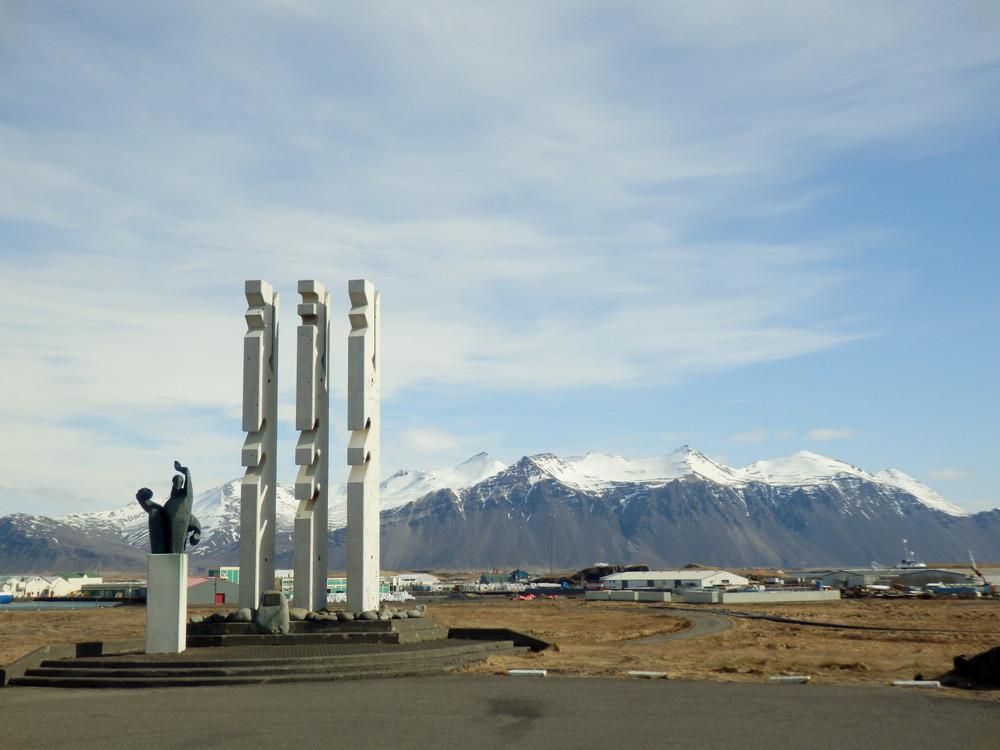 北欧旅行アイスランド・ホプン_8